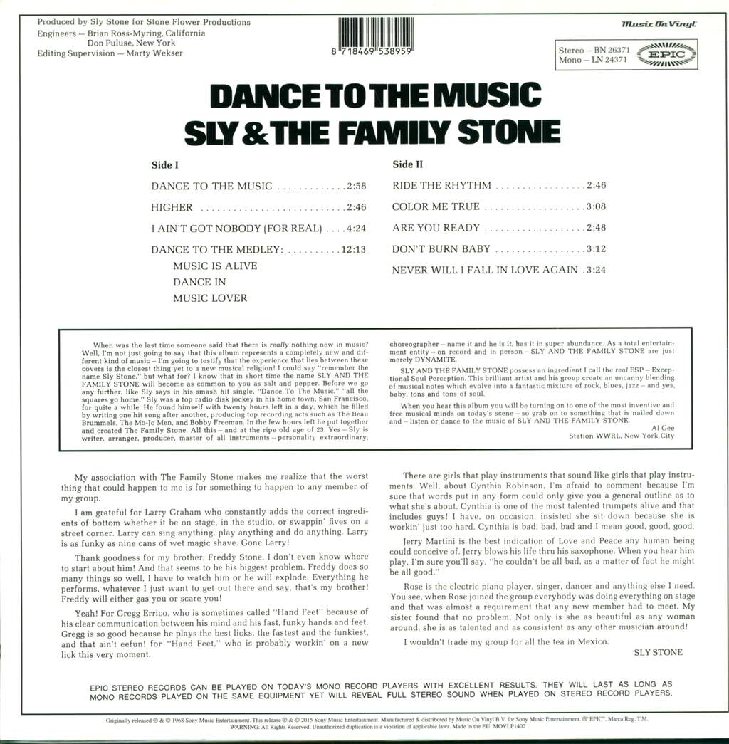 Sly + the Family Stone: Dance To The Music, LP (Vinyl)