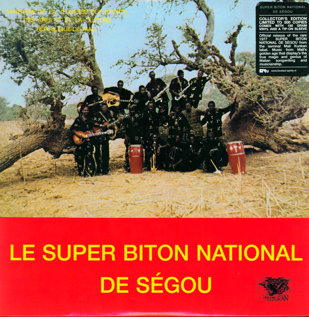 Super Biton De Ségou: Super Biton National De Ségou, LP (Vinyl)
