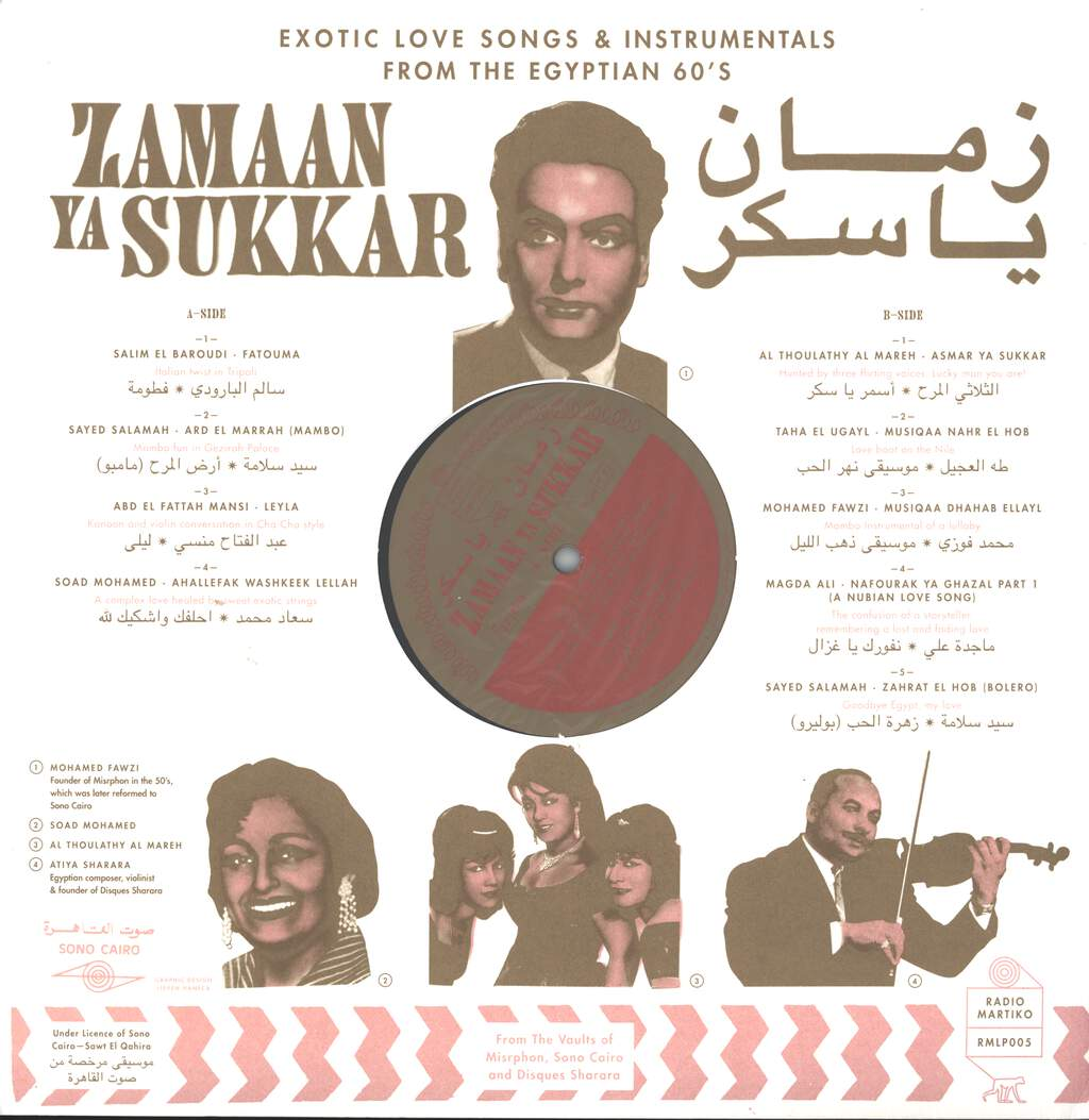 Various: زمان يا سكر = Zamaan Ya Sukkar - Exotic Love Songs And Instrumentals From The Egyptian 60's, LP (Vinyl)