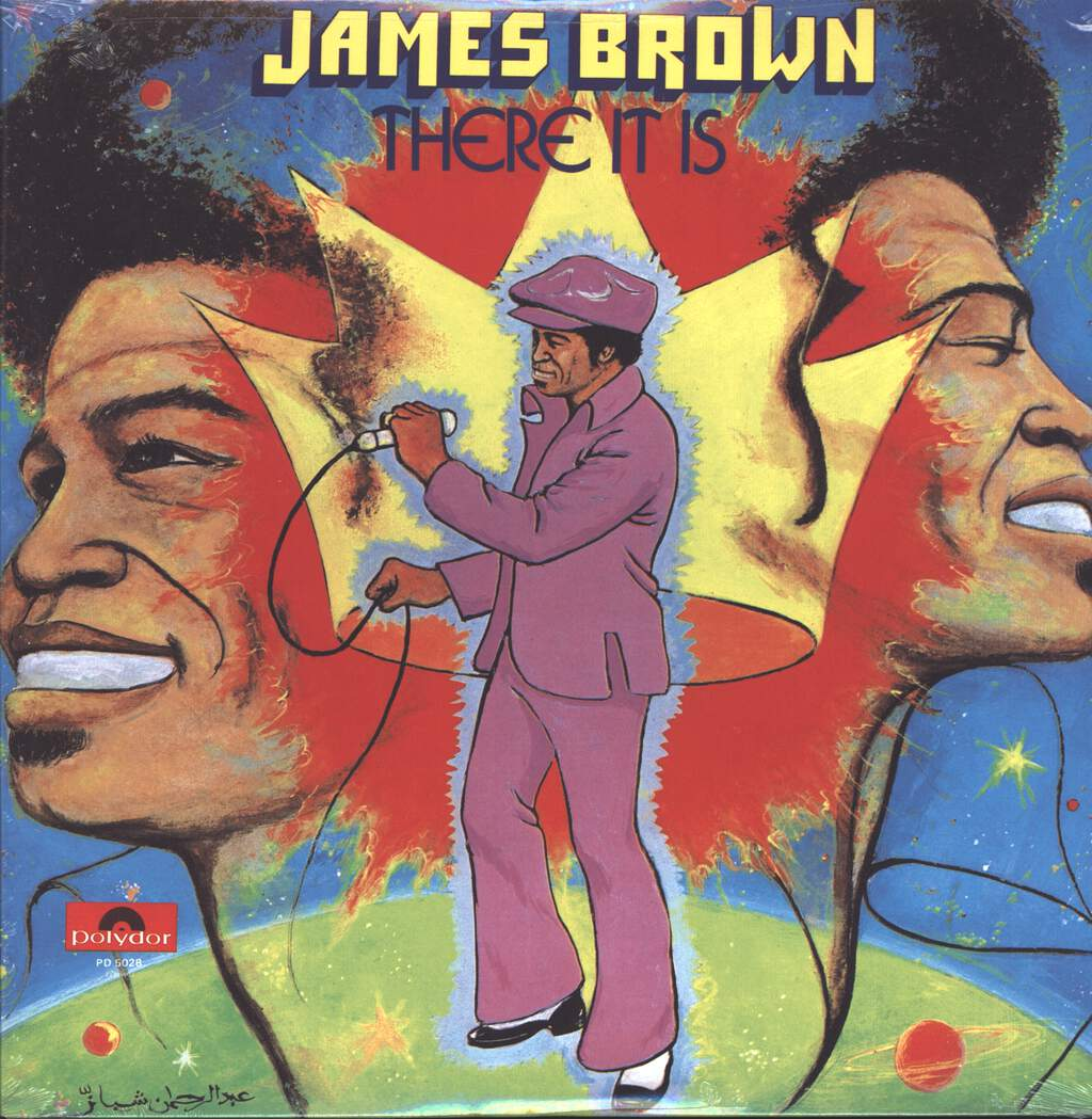 James Brown: There It Is, LP (Vinyl)