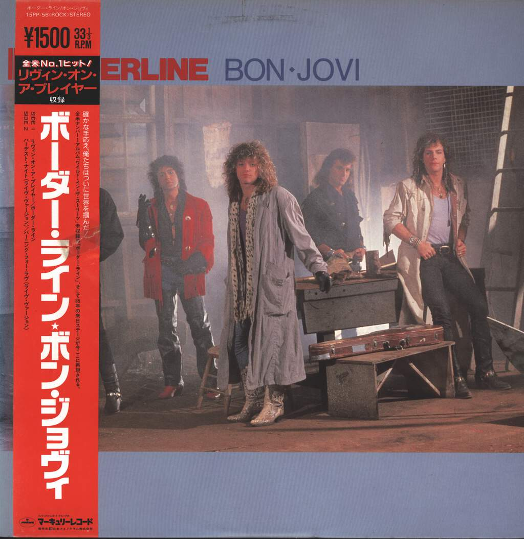 "Bon Jovi: Borderline, 12"" Maxi Single (Vinyl)"