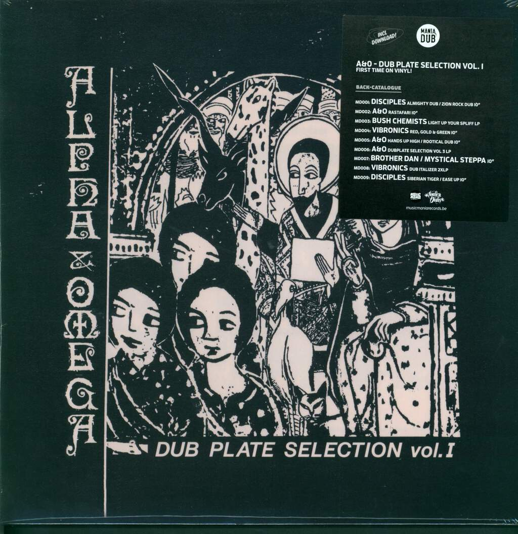 Alpha Omega: Dub Plate Selection Vol. 1, LP (Vinyl)