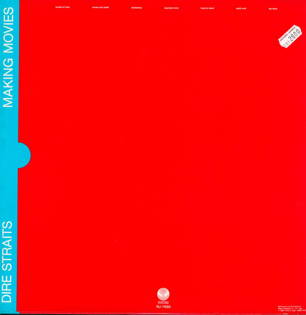 Dire Straits: Making Movies, LP (Vinyl)