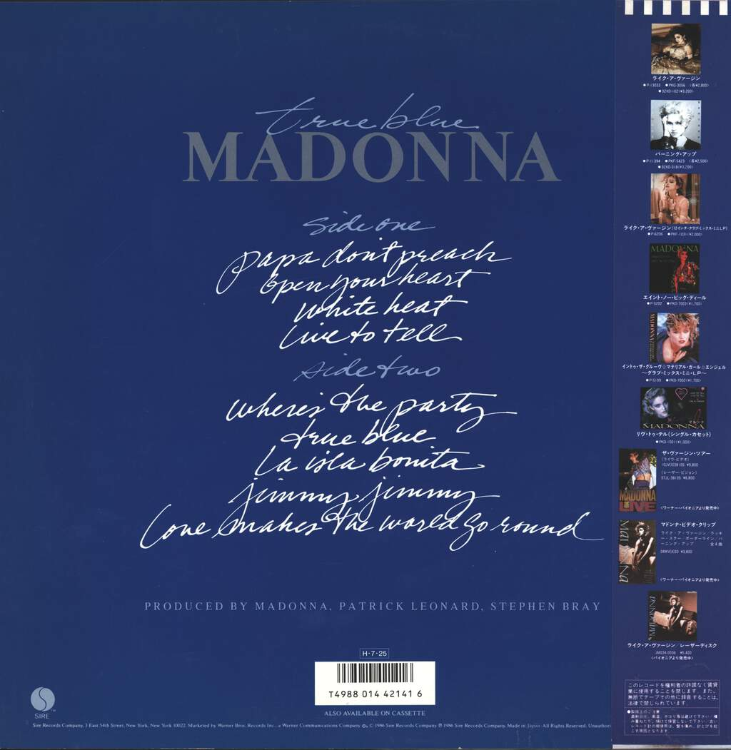 Madonna: True Blue, LP (Vinyl)