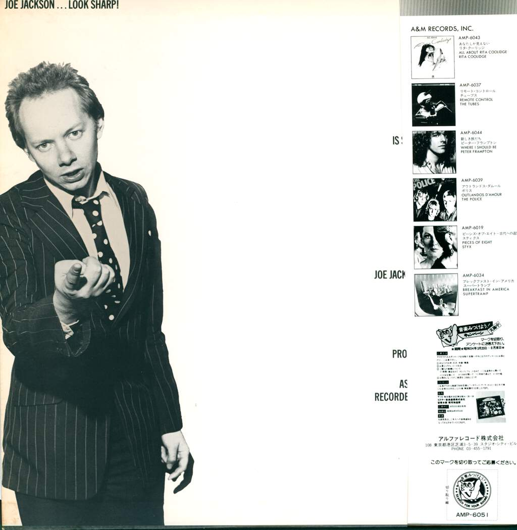 Joe Jackson: Look Sharp!, LP (Vinyl)