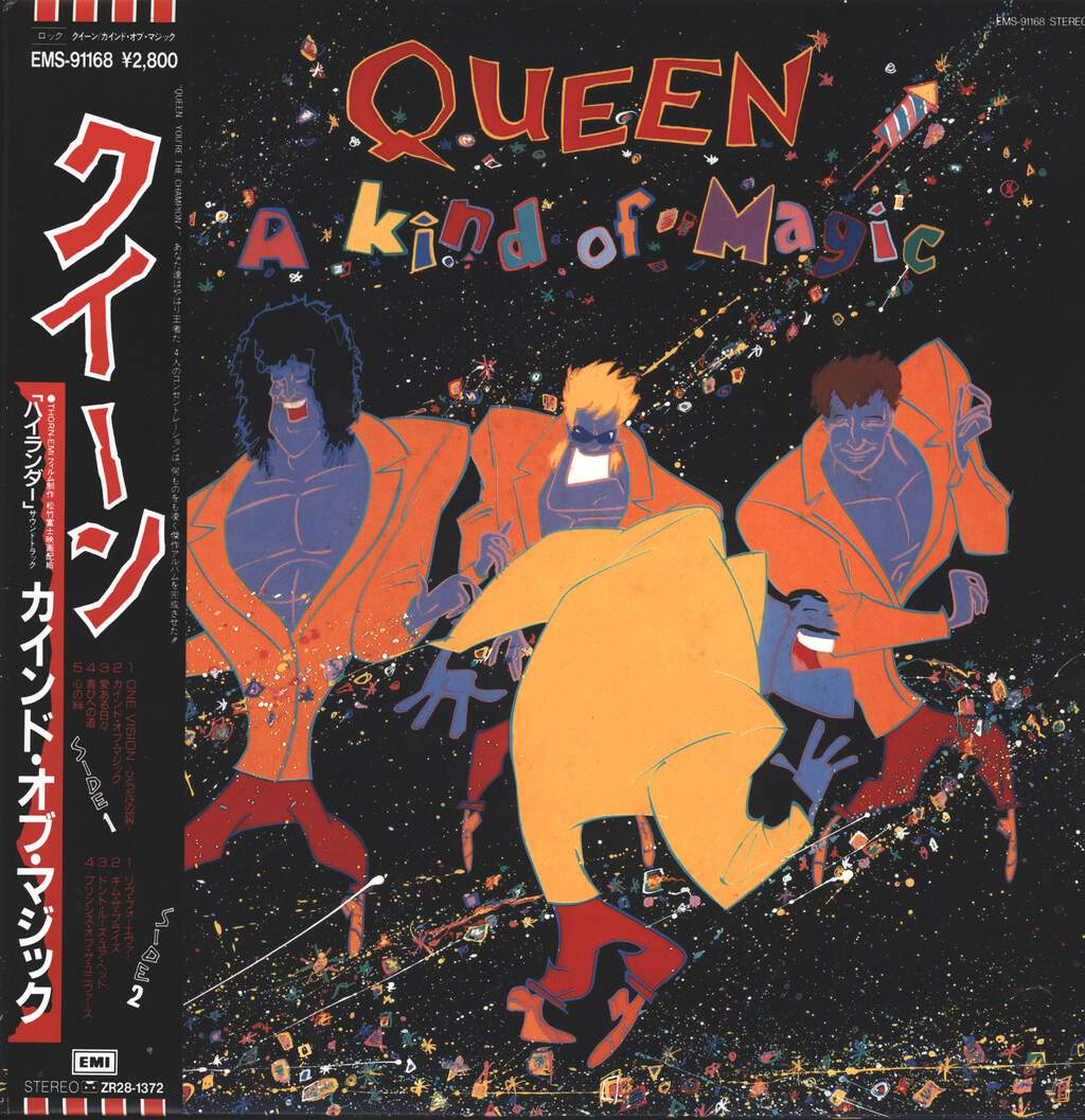 Queen: A Kind Of Magic, LP (Vinyl)