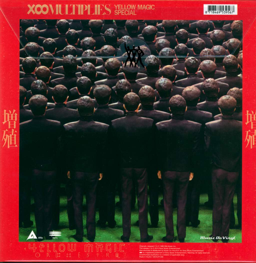 Yellow Magic Orchestra: X-Multiplies (増殖), LP (Vinyl)