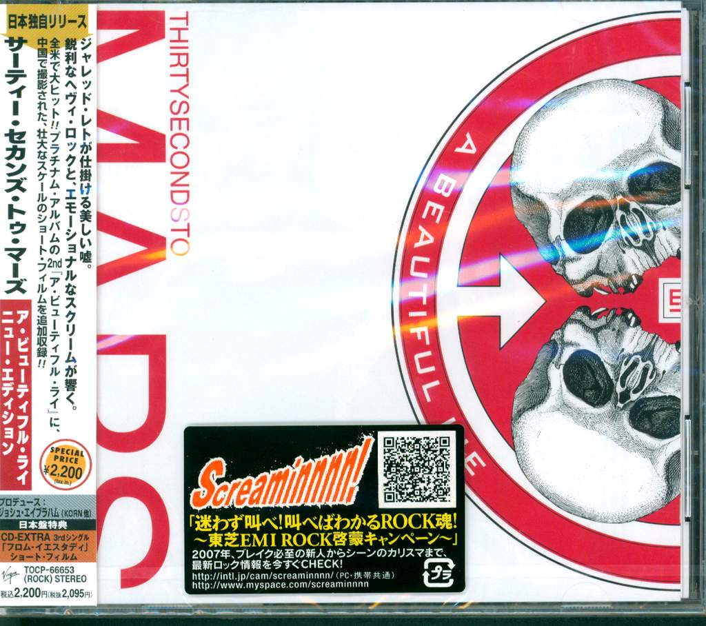 30 Seconds To Mars: A Beautiful Lie, CD