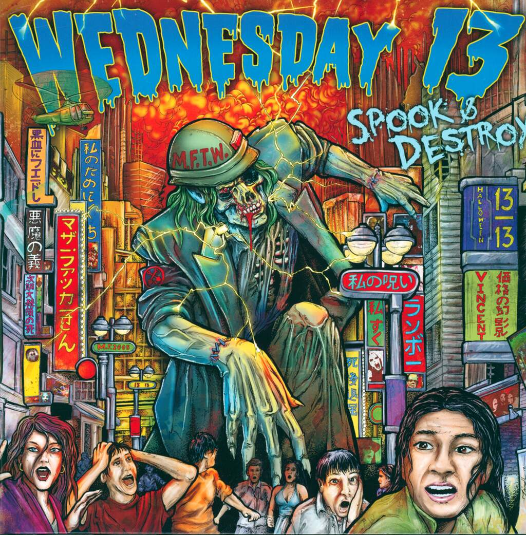 Wednesday 13: Spook & Destroy, LP (Vinyl)