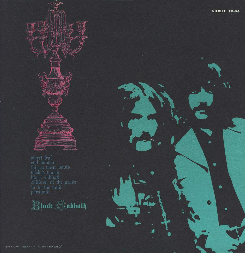 Black Sabbath: The Best Of Black Sabbath, LP (Vinyl)