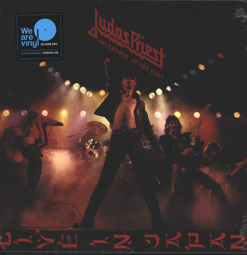 Judas Priest: Unleashed In The East (Live In Japan), LP (Vinyl)