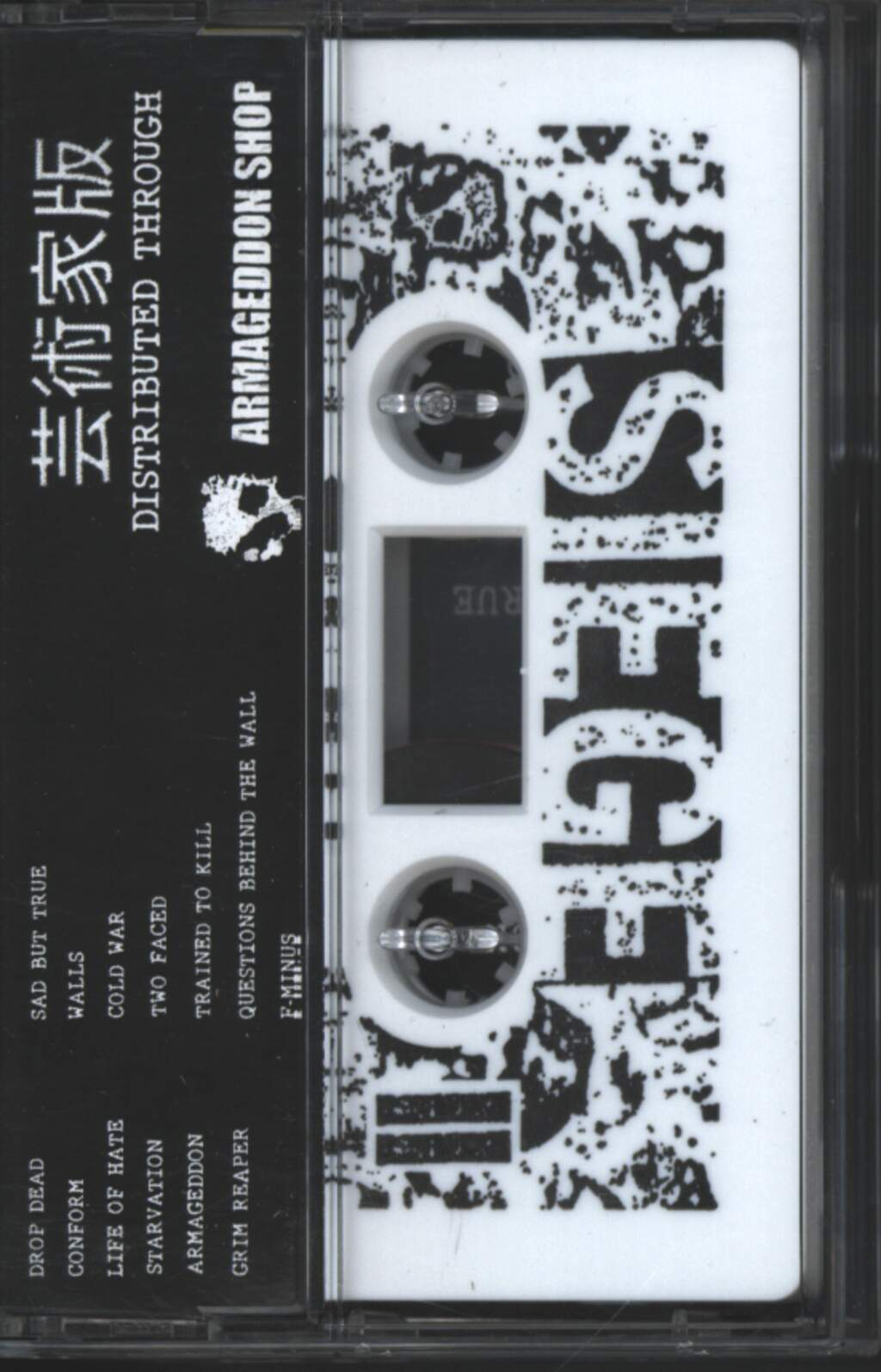 Siege: Drop Dead 30th Anniversary Edition, Tape