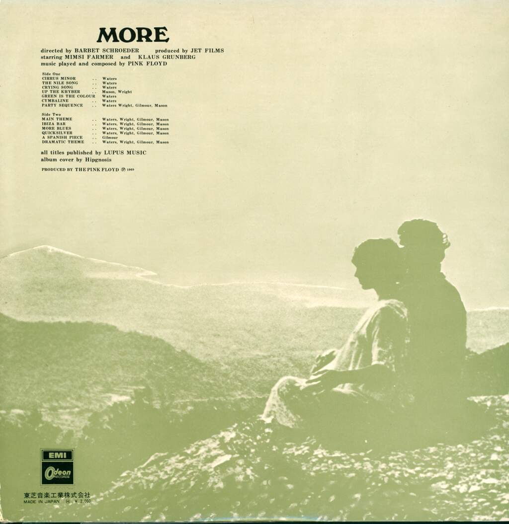 """Pink Floyd: Soundtrack From The Film """"More"""", LP (Vinyl)"""