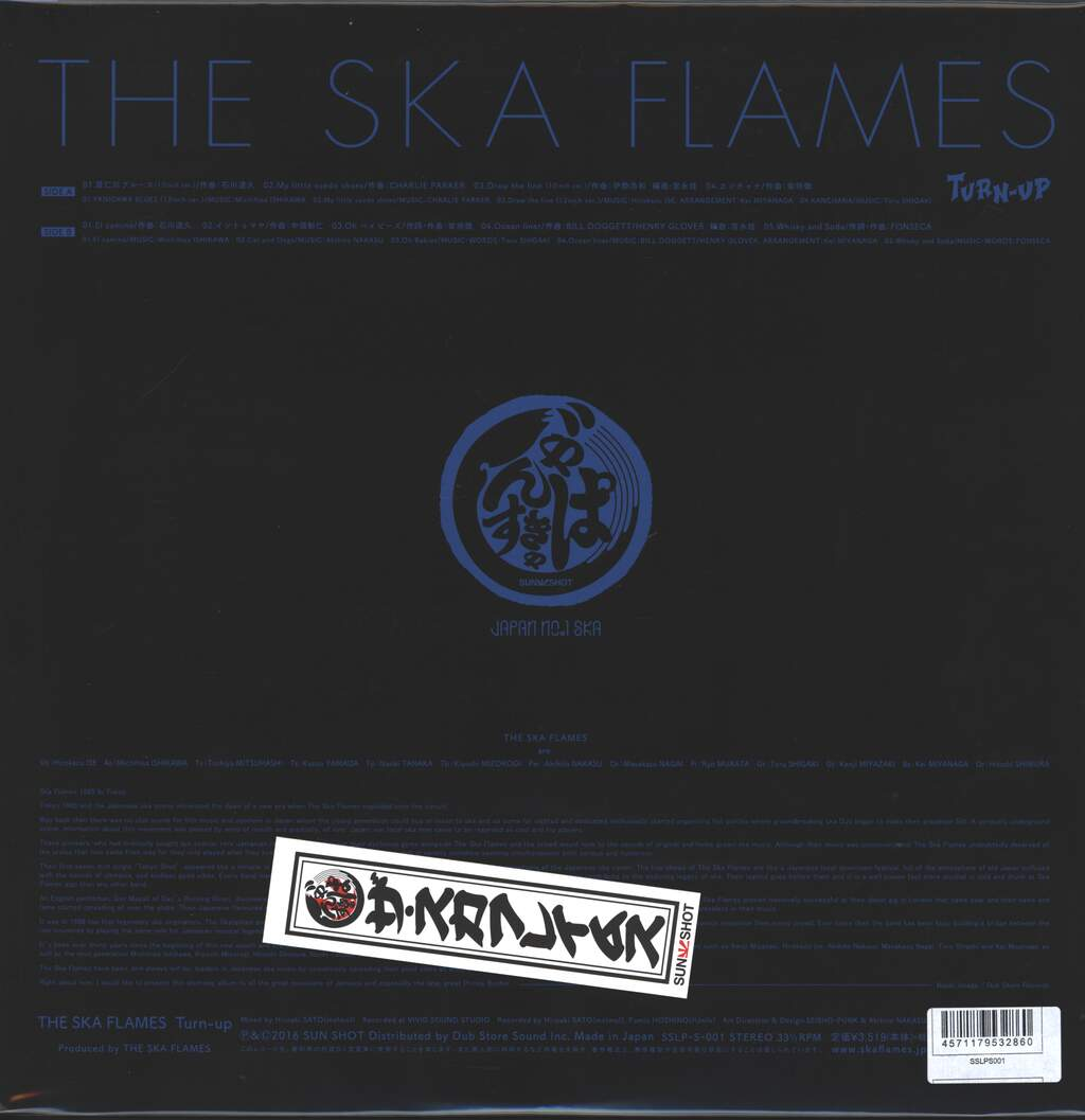The Ska Flames: Turn-up, LP (Vinyl)