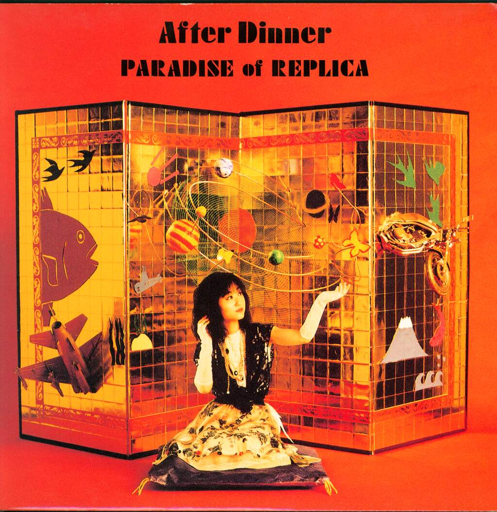After Dinner: Paradise Of Replica, LP (Vinyl)