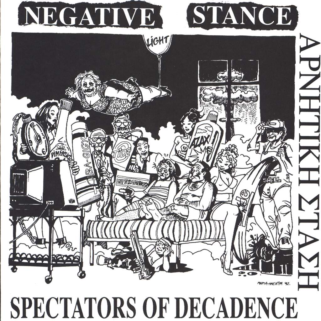 "Negative Stance: Spectators Of Decadence, 7"" Single (Vinyl)"