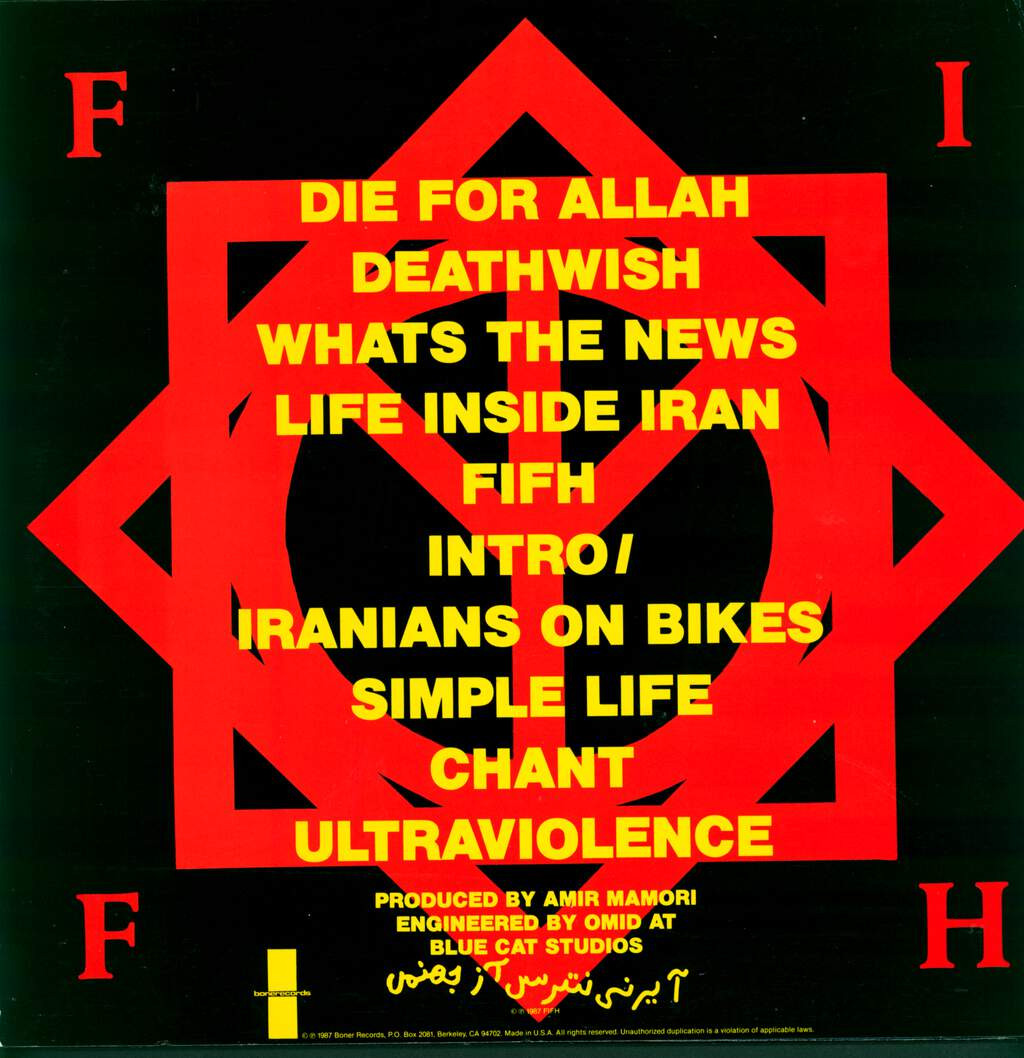 Fearless Iranians From Hell: Die For Allah, LP (Vinyl)
