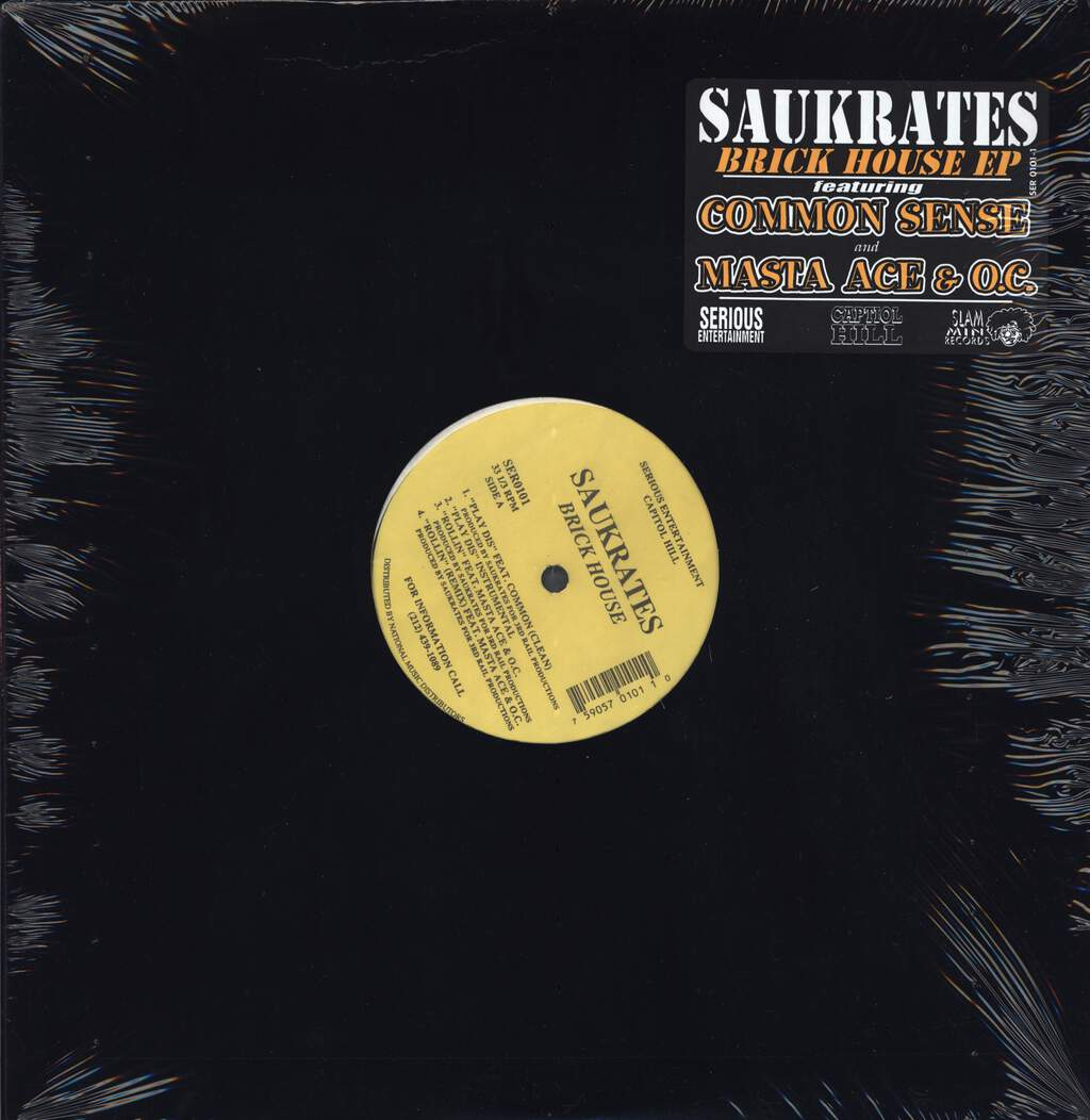 "Saukrates: Brick House EP, 12"" Maxi Single (Vinyl)"