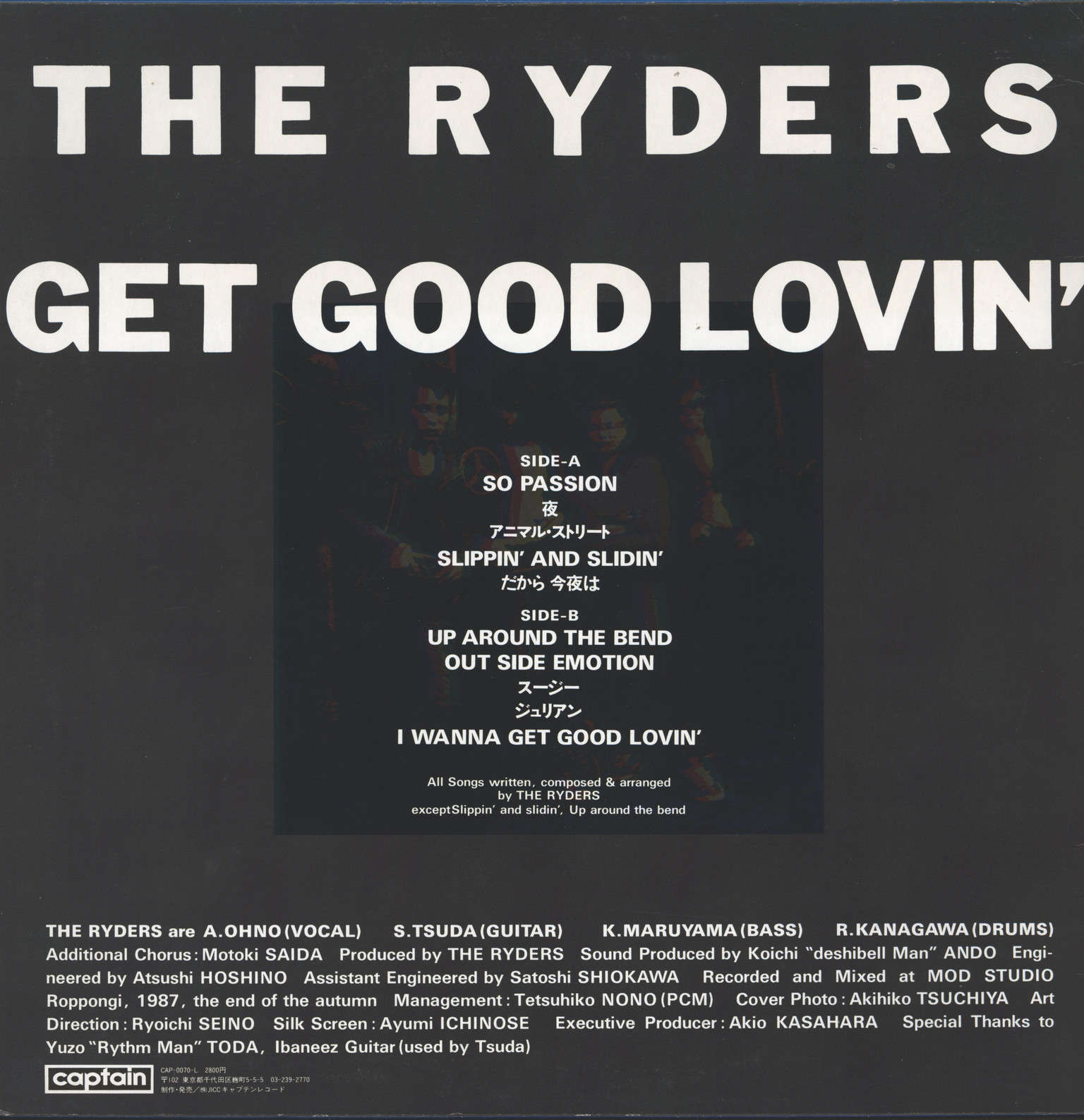 Ryders: Get Good Lovin', LP (Vinyl)
