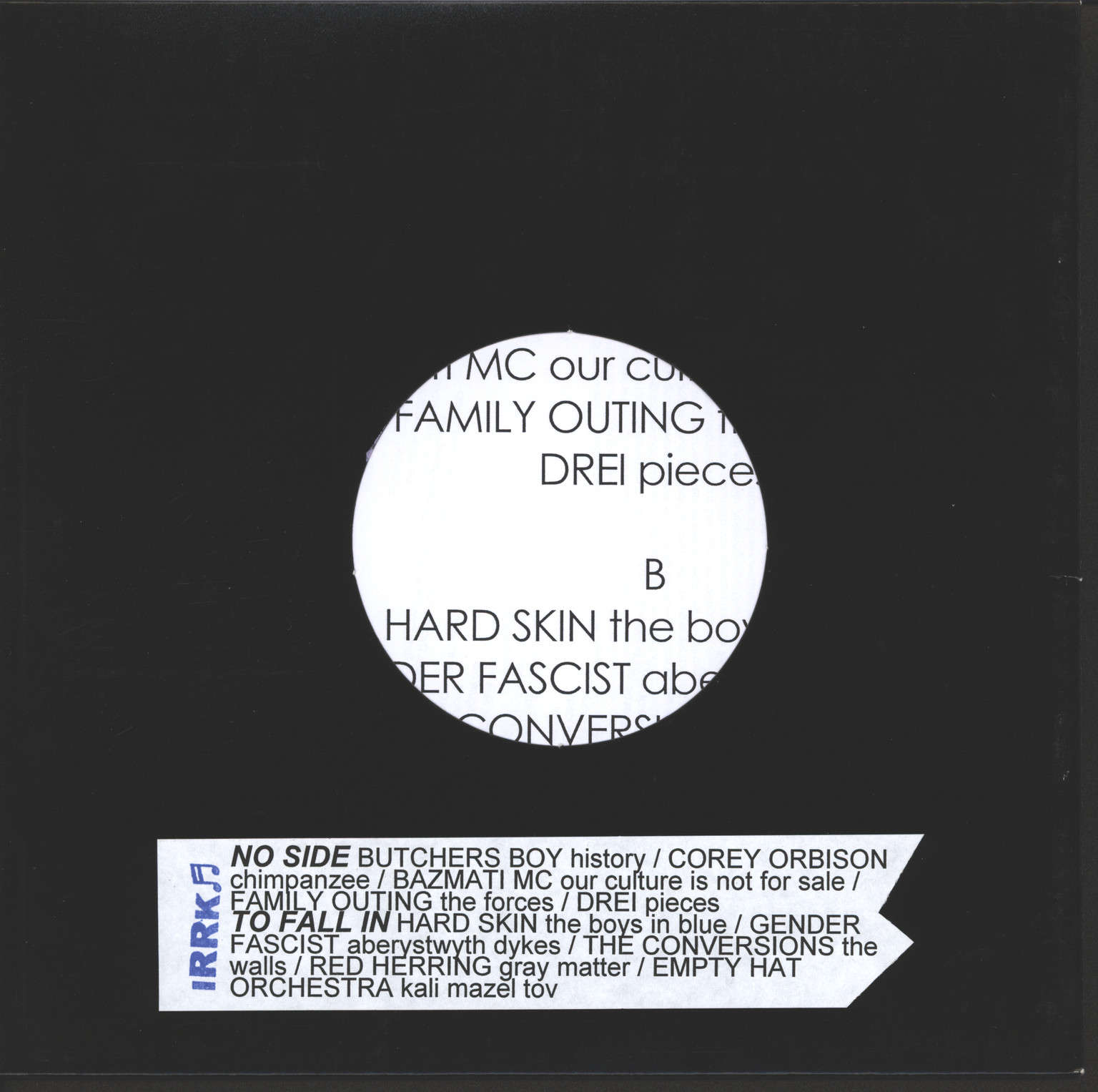 "Various: No Side To Fall In, 10"" Vinyl EP"