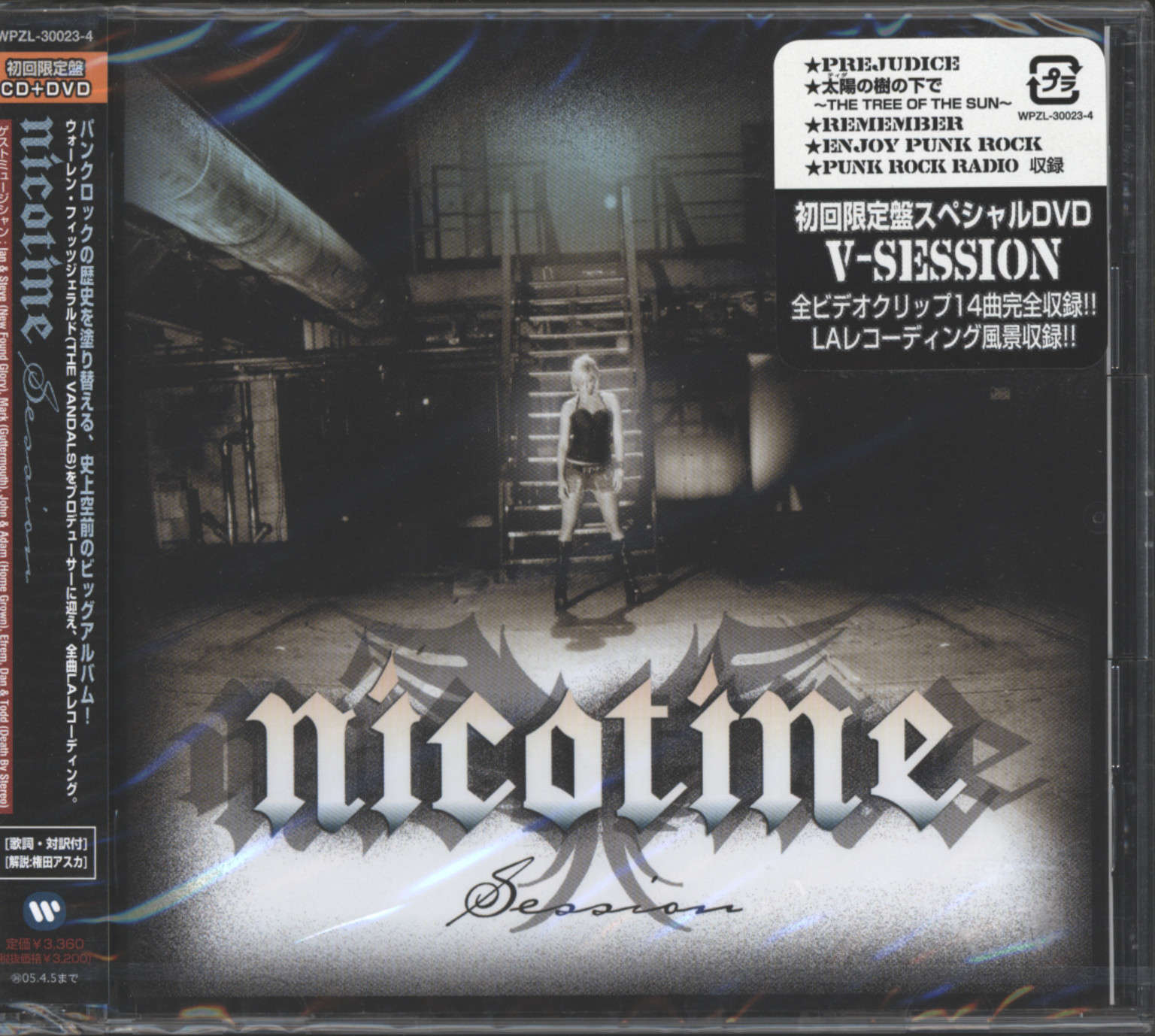 Nicotine: Session, CD