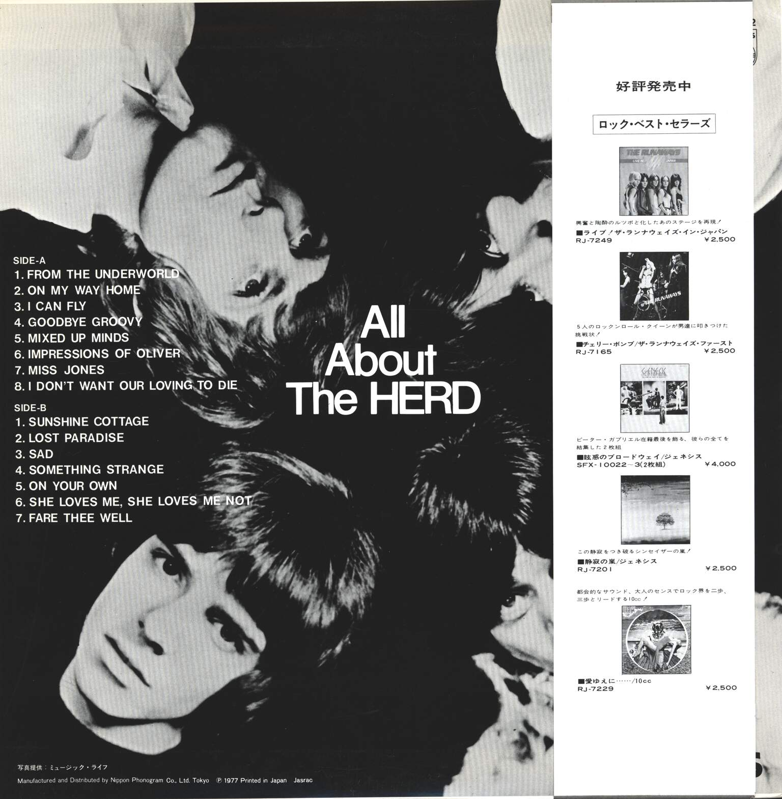 Herd: All About The Herd, LP (Vinyl)