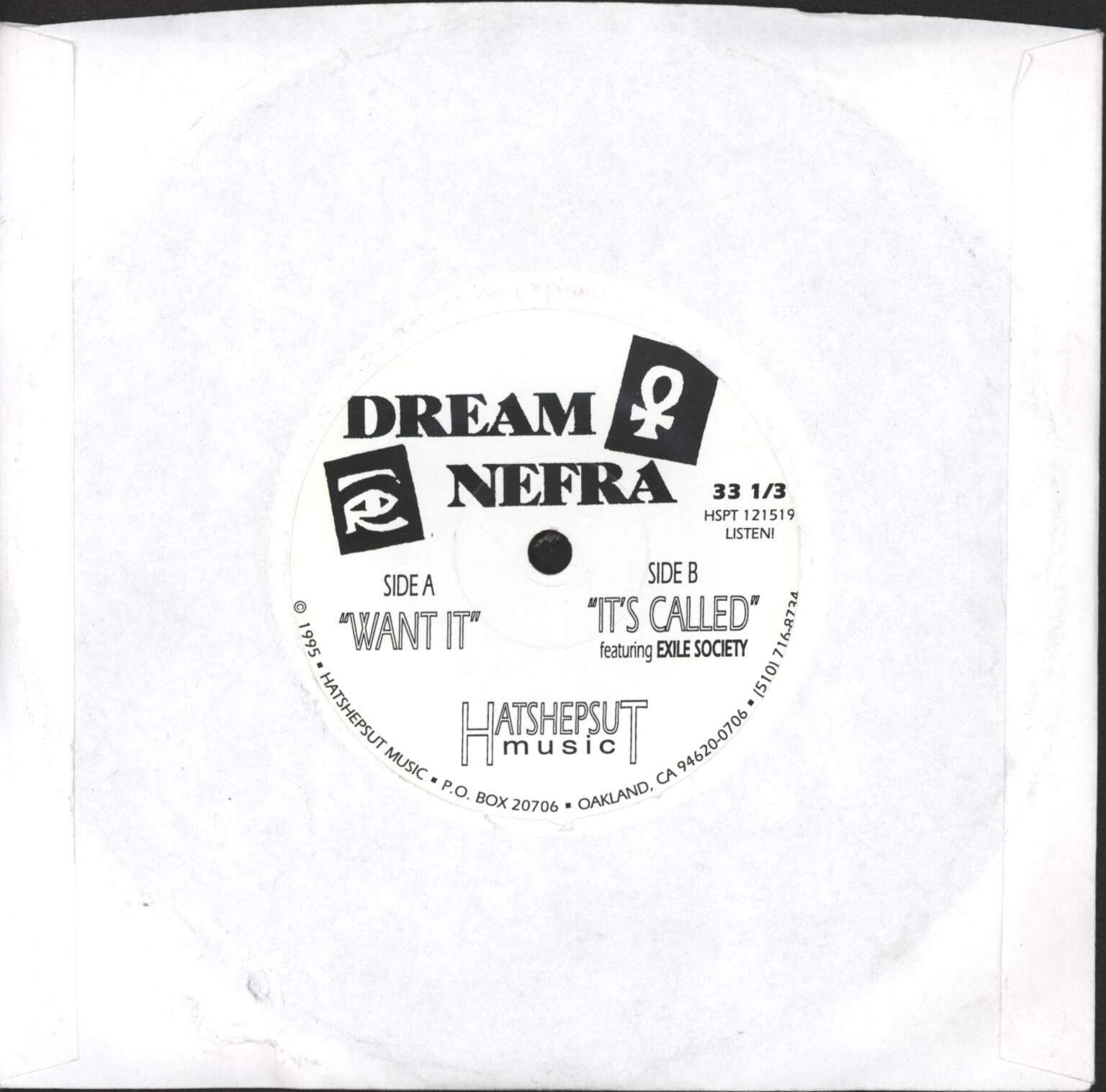 "Dream Nefra: Want It/It's Called, 7"" Single (Vinyl)"