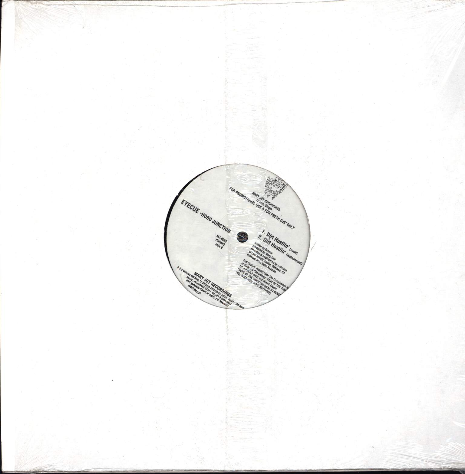 "Saafir: Scand'lous / Dirt Hustlin', 12"" Maxi Single (Vinyl)"