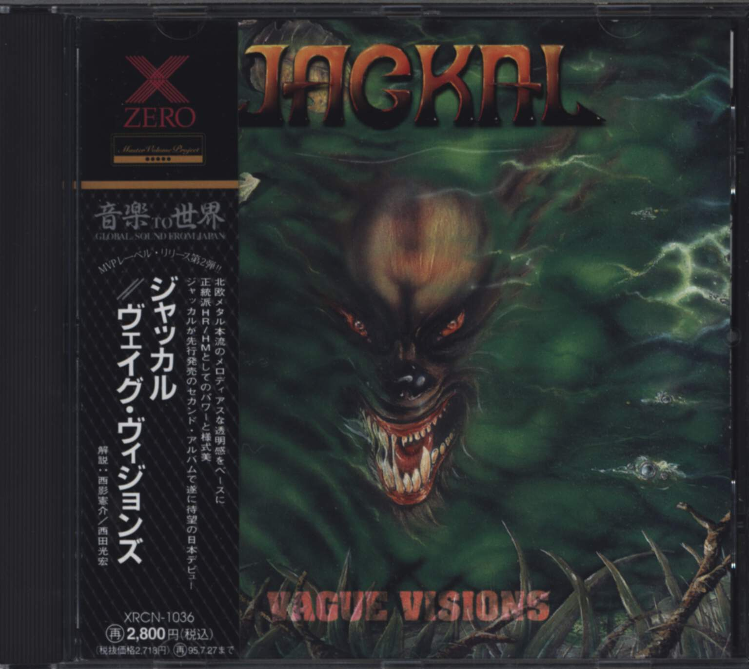 Jackal: Vague Visions, CD