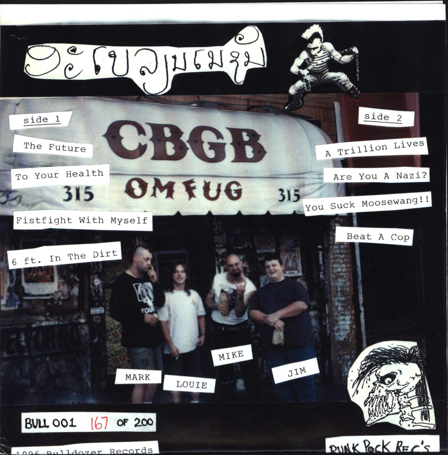 "Abalienation: Live CBGB, 7"" Single (Vinyl)"