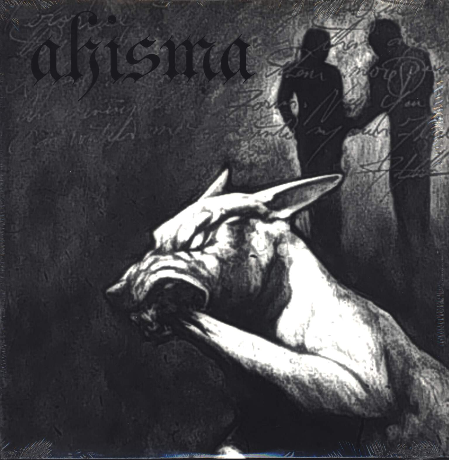 Ahisma: Untitled, LP (Vinyl)