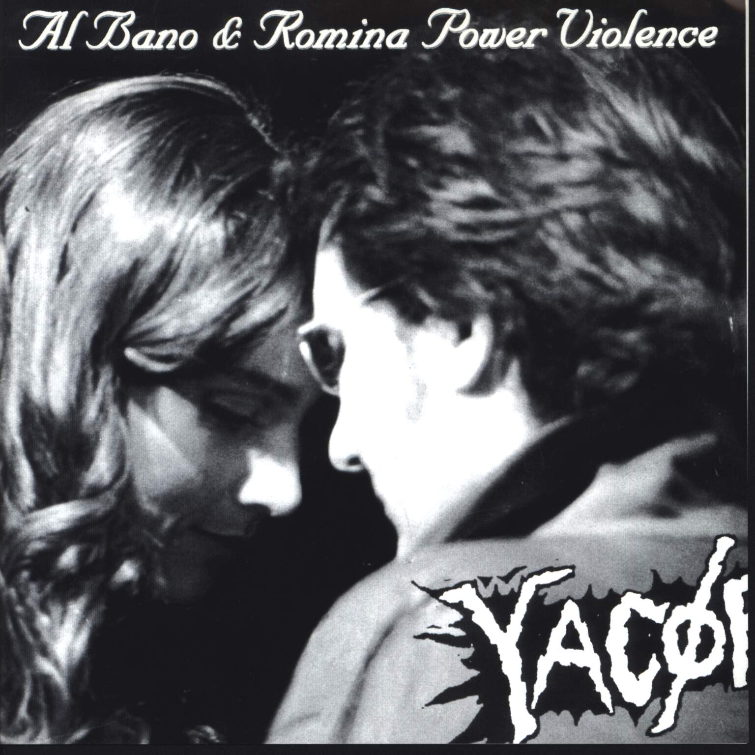 "Yacopsae: Al Bano & Romina Power Violence / Untitled, 7"" Single (Vinyl)"