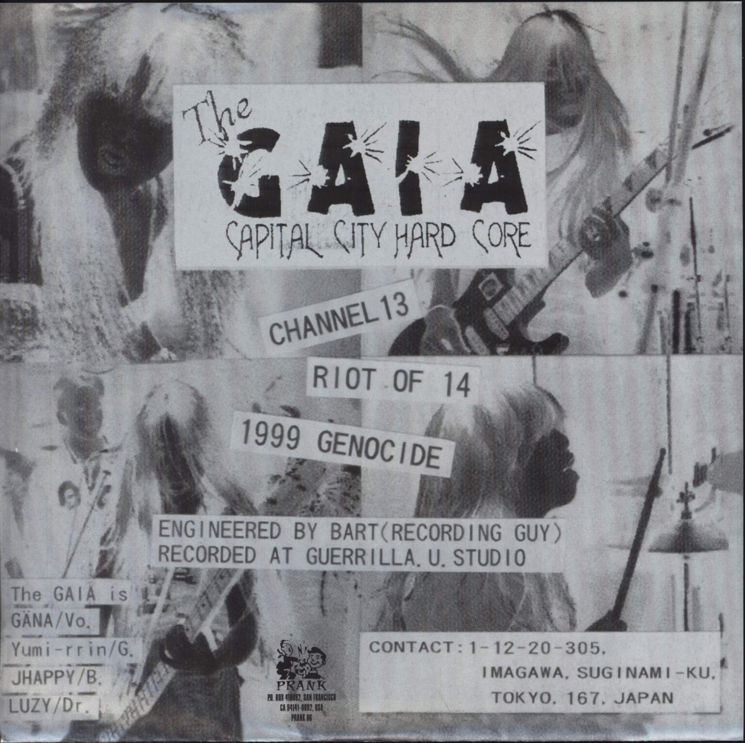 "Dead and Gone: Dead And Gone / The Gaia, 7"" Single (Vinyl)"
