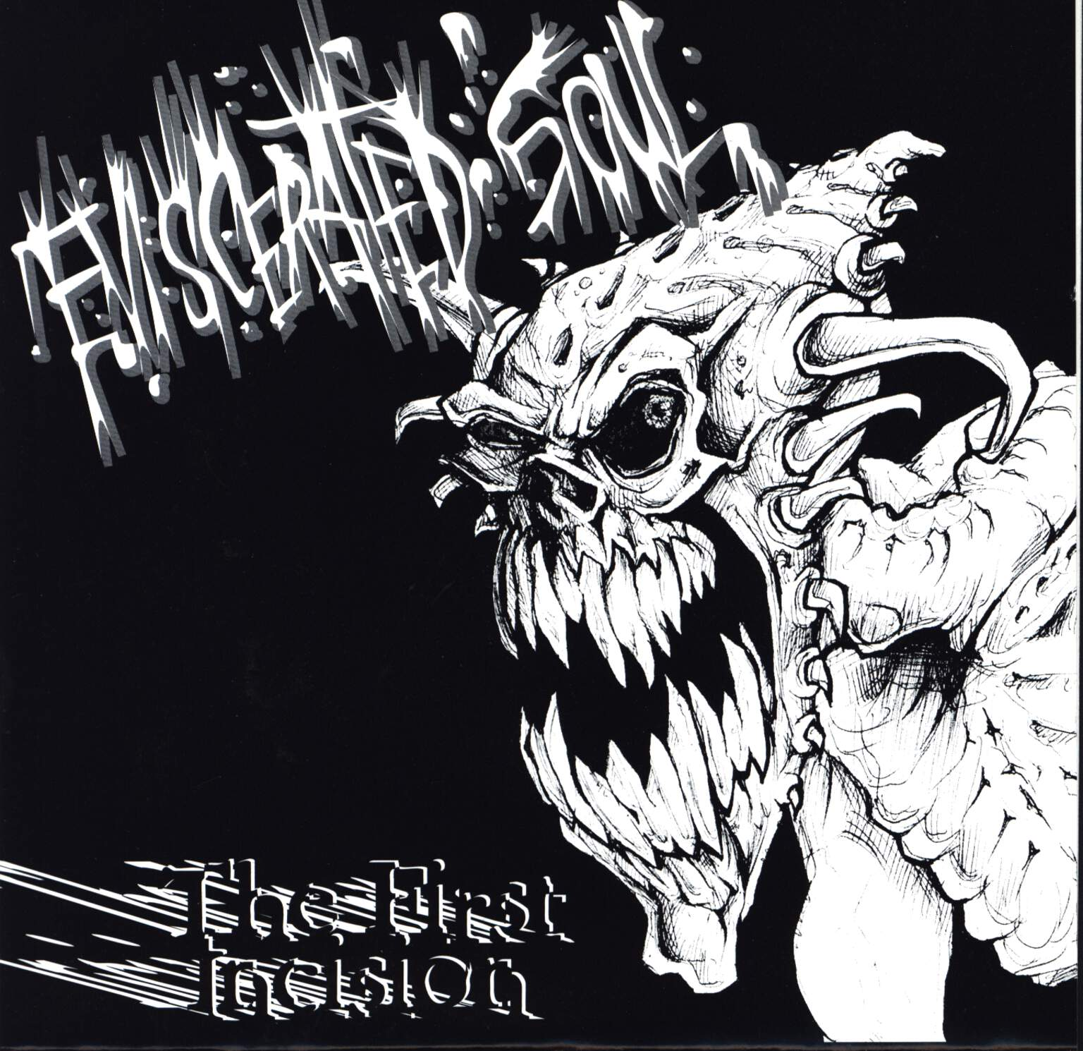 "Eviscerated Soul: The First Incision, 7"" Single (Vinyl)"