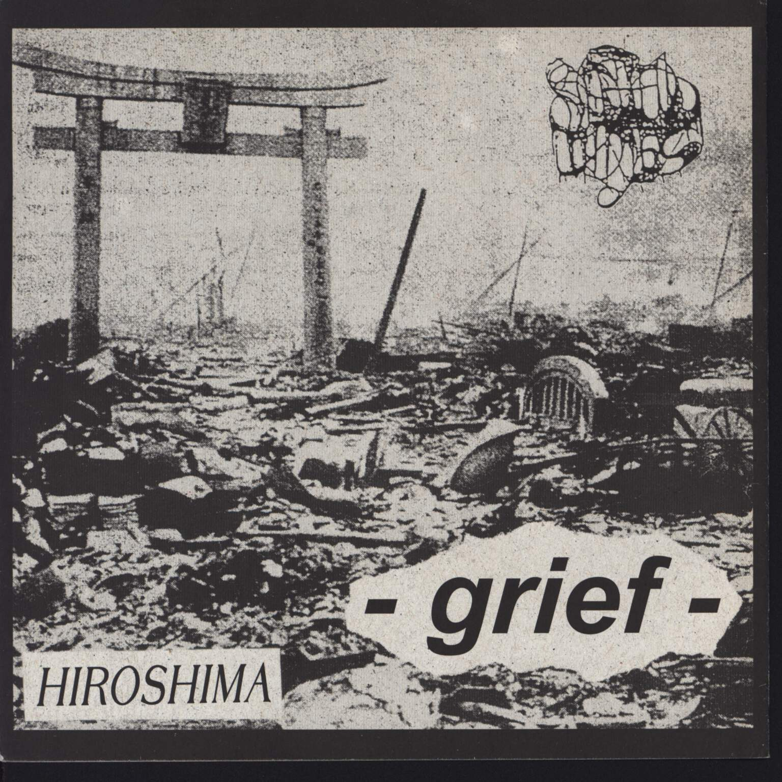 "Needful Things: Hiroshima - Grief - / Untitled, 7"" Single (Vinyl)"