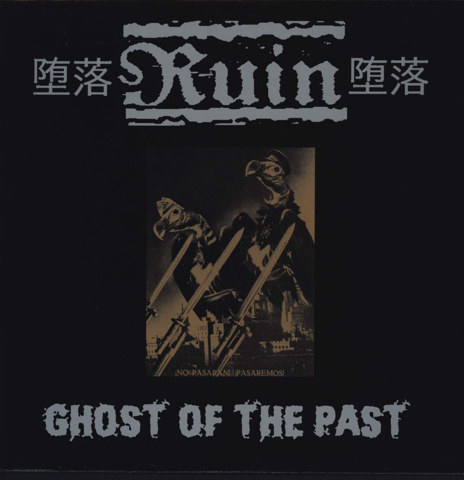 Ruin: Ghost Of The Past, LP (Vinyl)