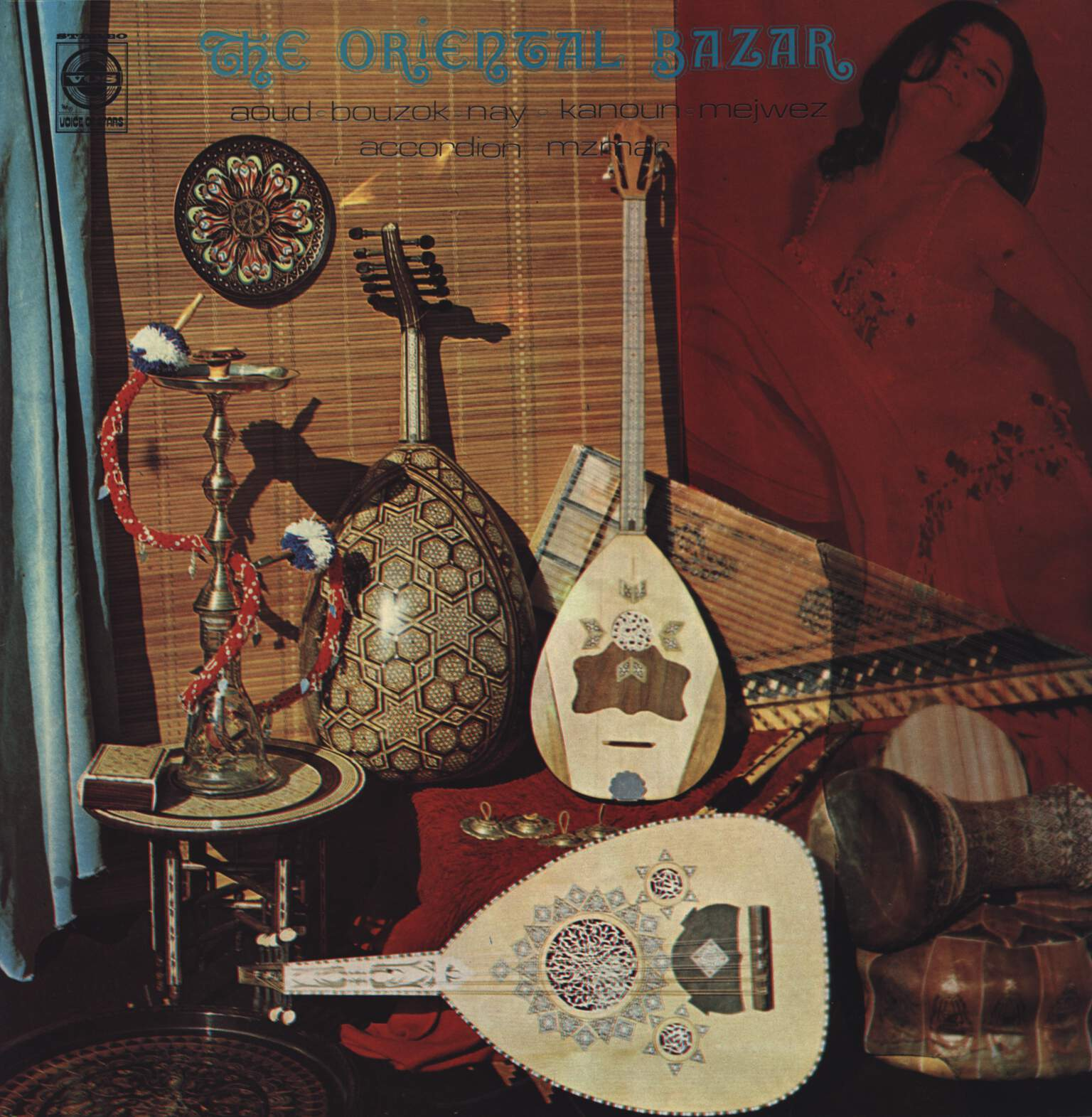 Various: The Oriental Bazar, LP (Vinyl)