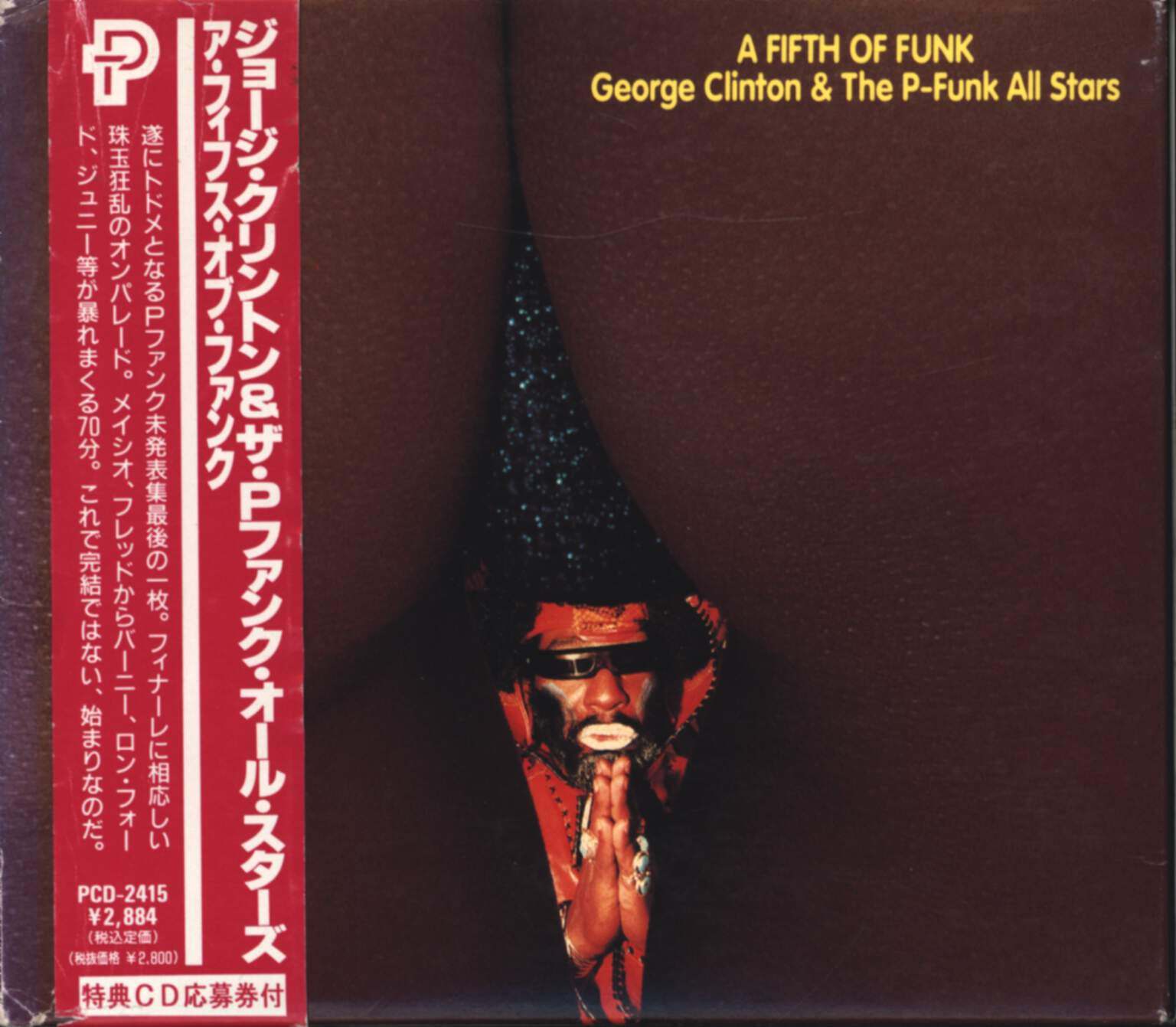 George Clinton: A Fifth Of Funk, CD
