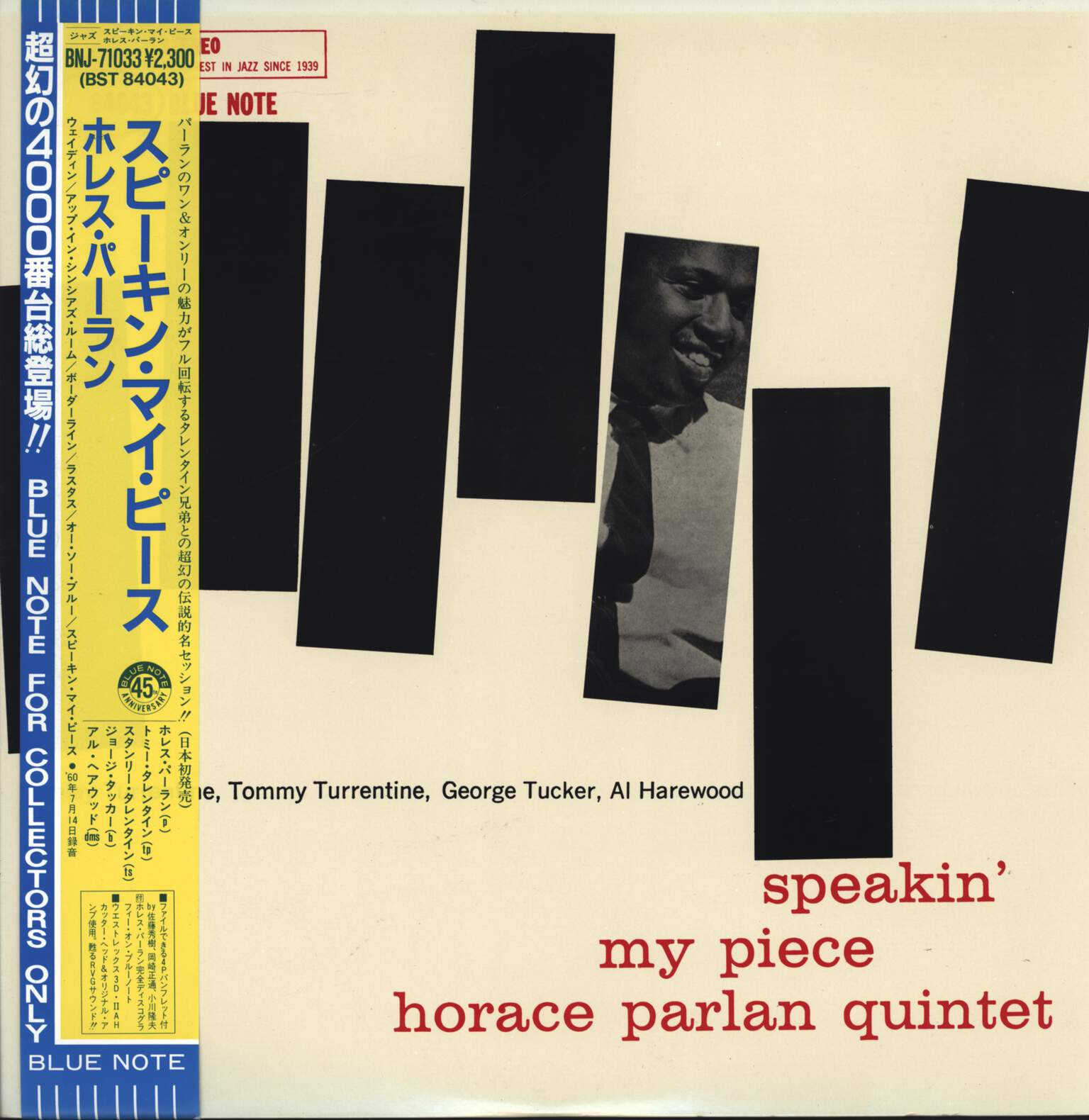 Horace Parlan Quintet: Speakin' My Piece, LP (Vinyl)
