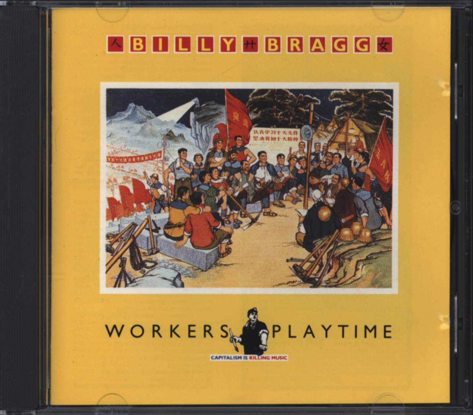 Billy Bragg: Workers Playtime, CD