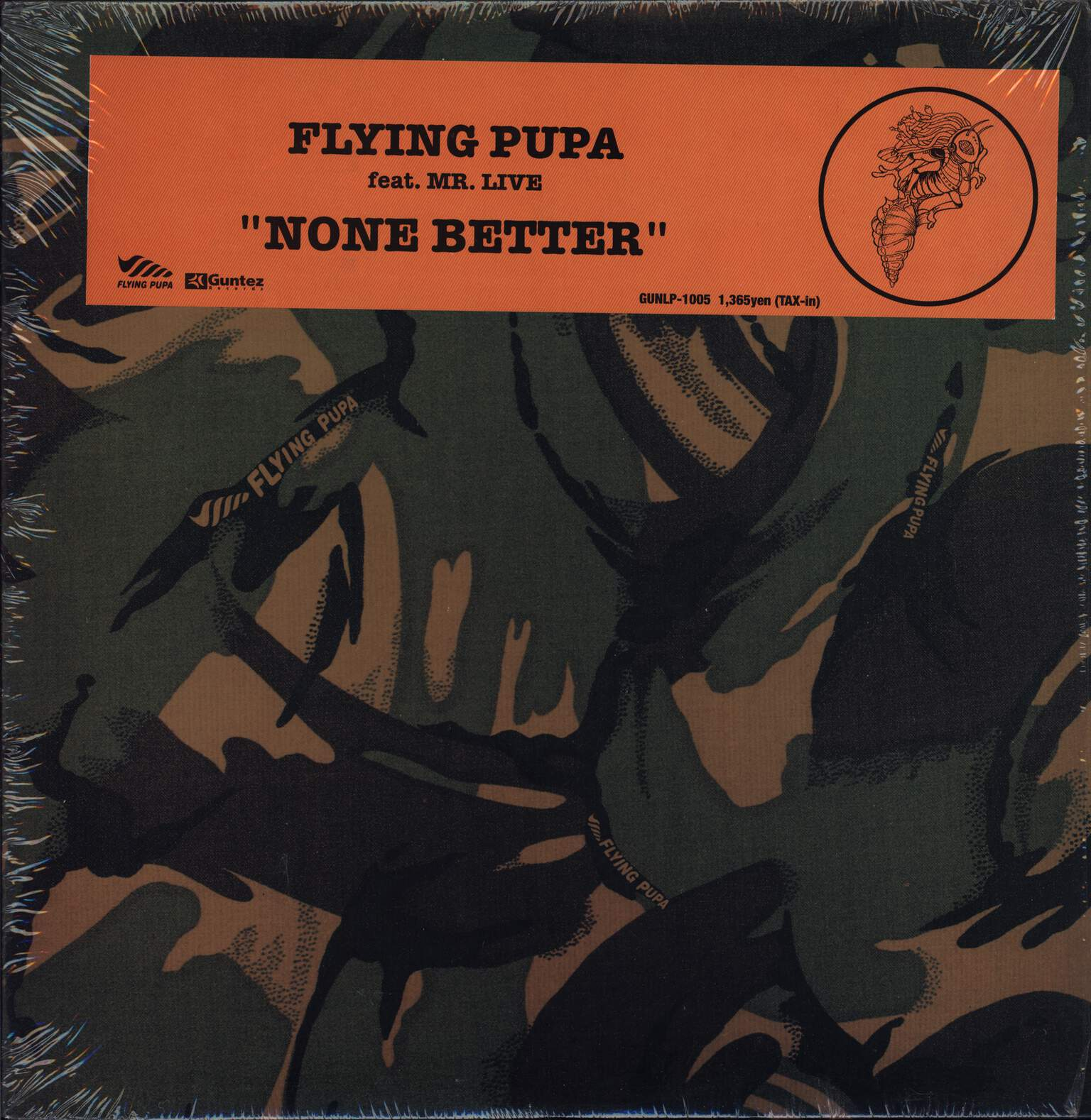 "Flying Pupa: None Better, 12"" Maxi Single (Vinyl)"