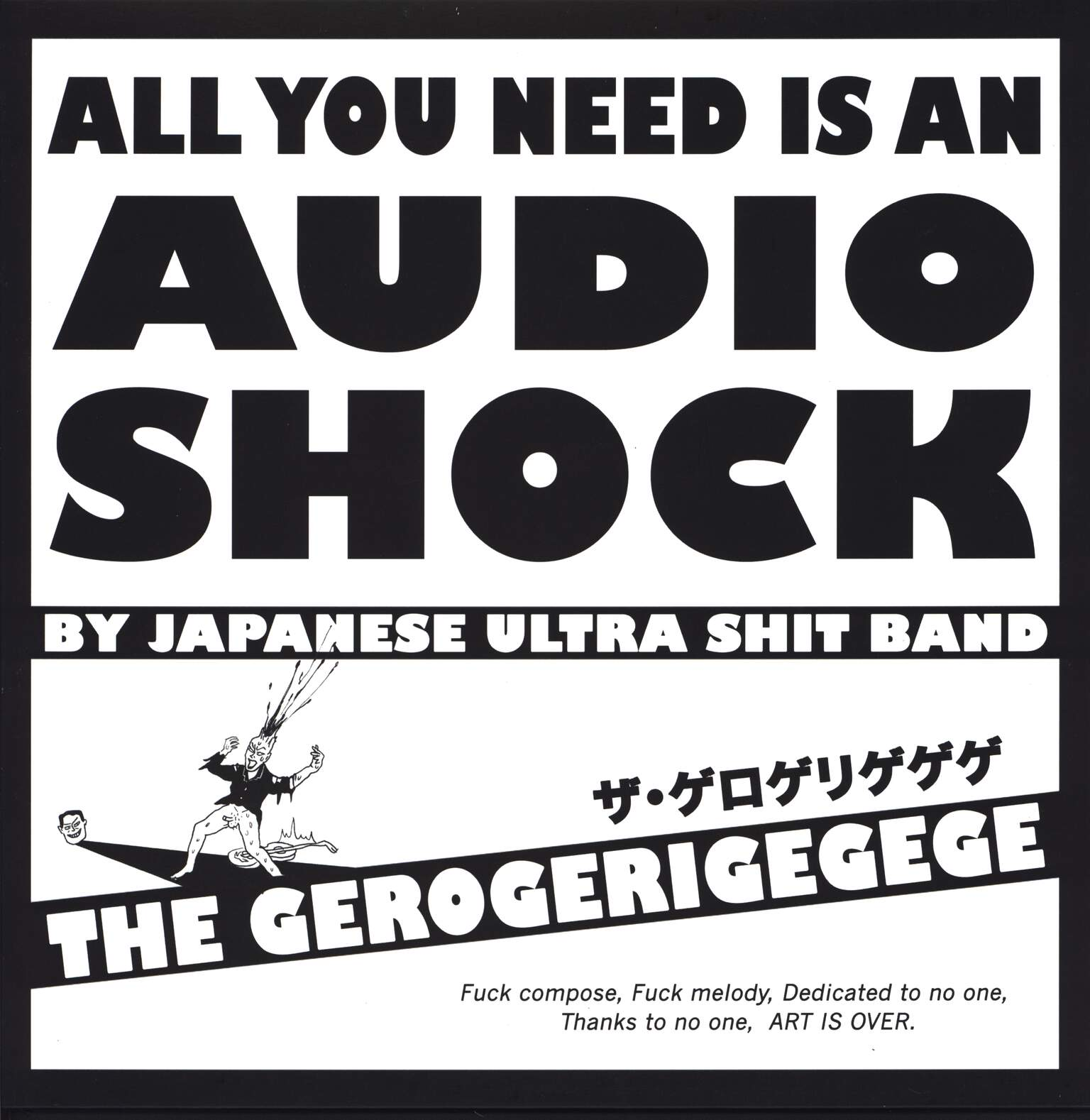 The Gerogerigegege: All You Need Is An Audio Shock By Japanese Ultra Shit Band, LP (Vinyl)