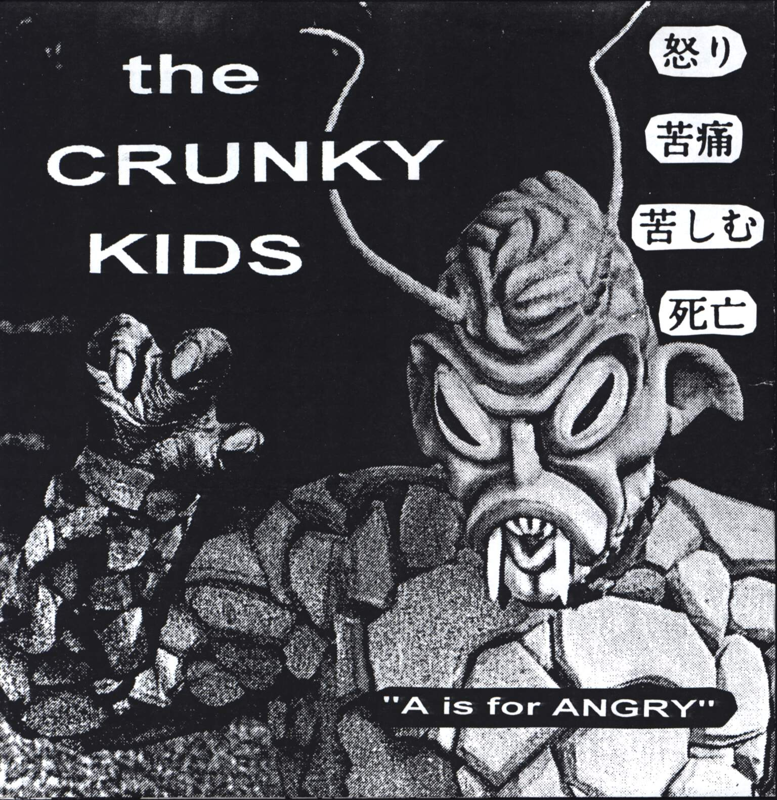 "The Crunky Kids: A Is For Angry, 7"" Single (Vinyl)"
