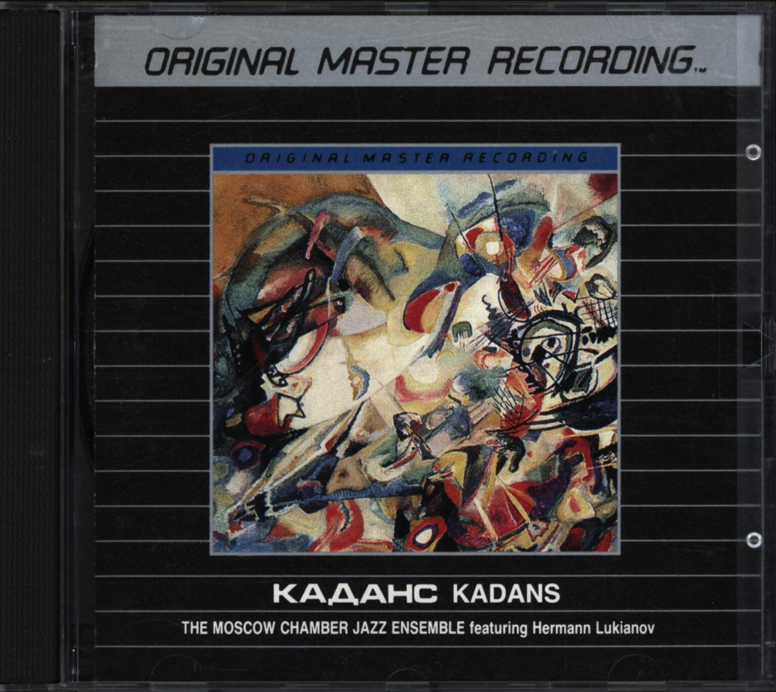 Kadans: The Moscow Chamber Jazz Ensemble, CD