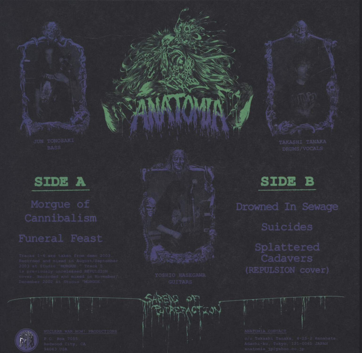 "Anatomia: Shreds Of Putrefaction, 10"" Vinyl EP"
