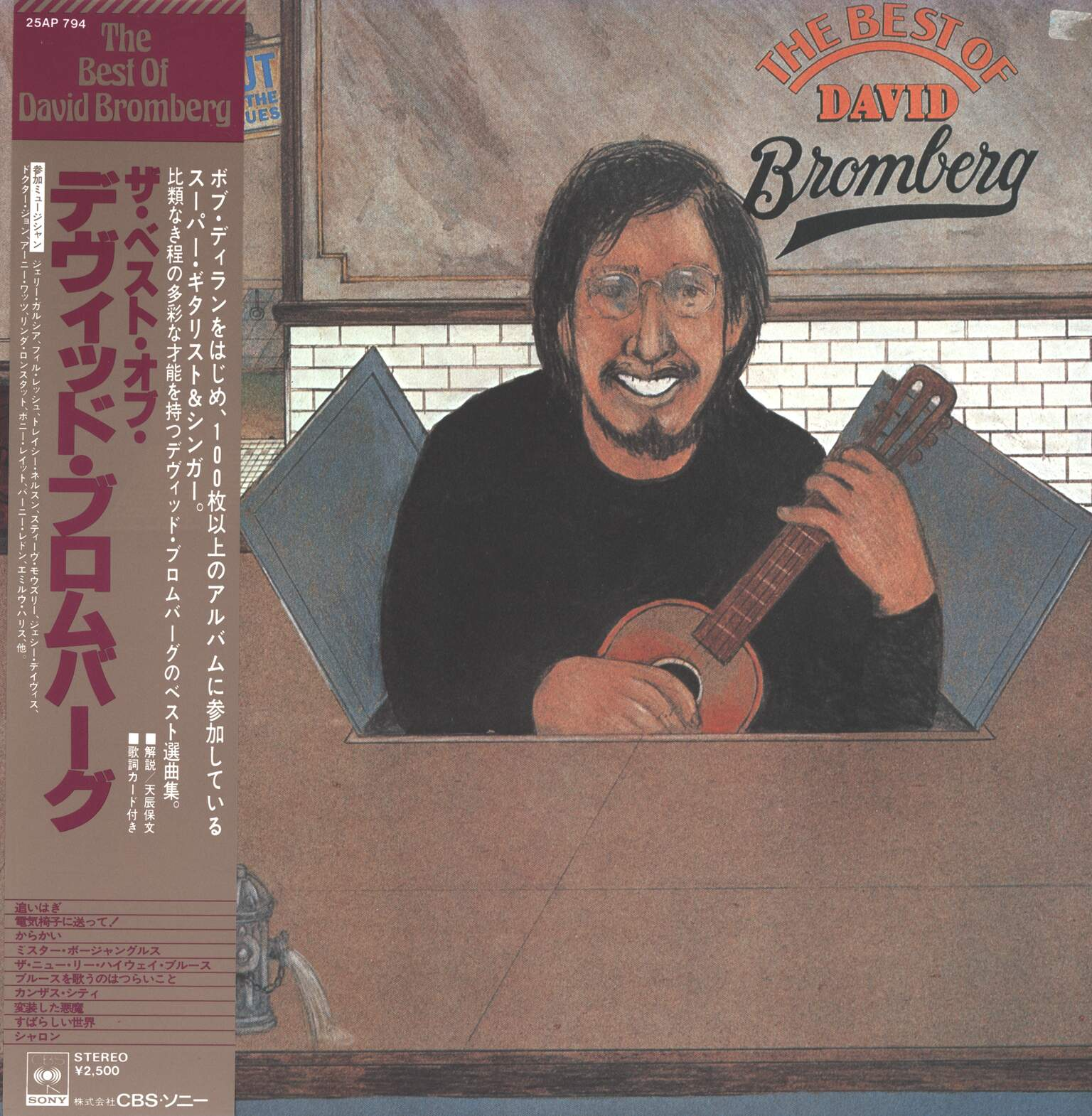 David Bromberg: Out Of The Blues: The Best Of David Bromberg, 1×LP (Vinyl)