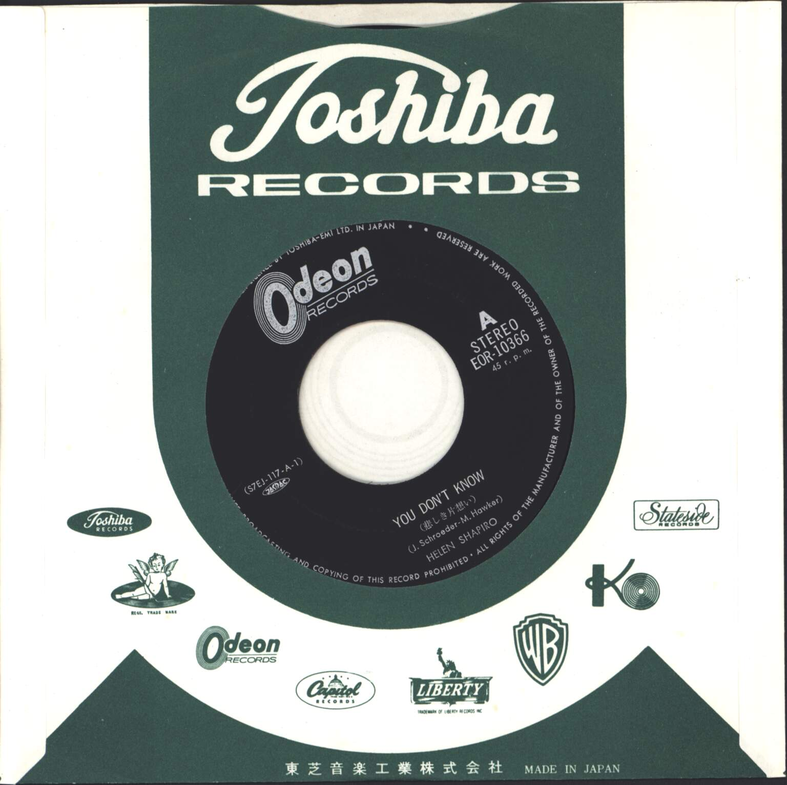 "Helen Shapiro: You Don't Know / Don`t Treat Me Like A Child, 1×7"" Single (Vinyl)"