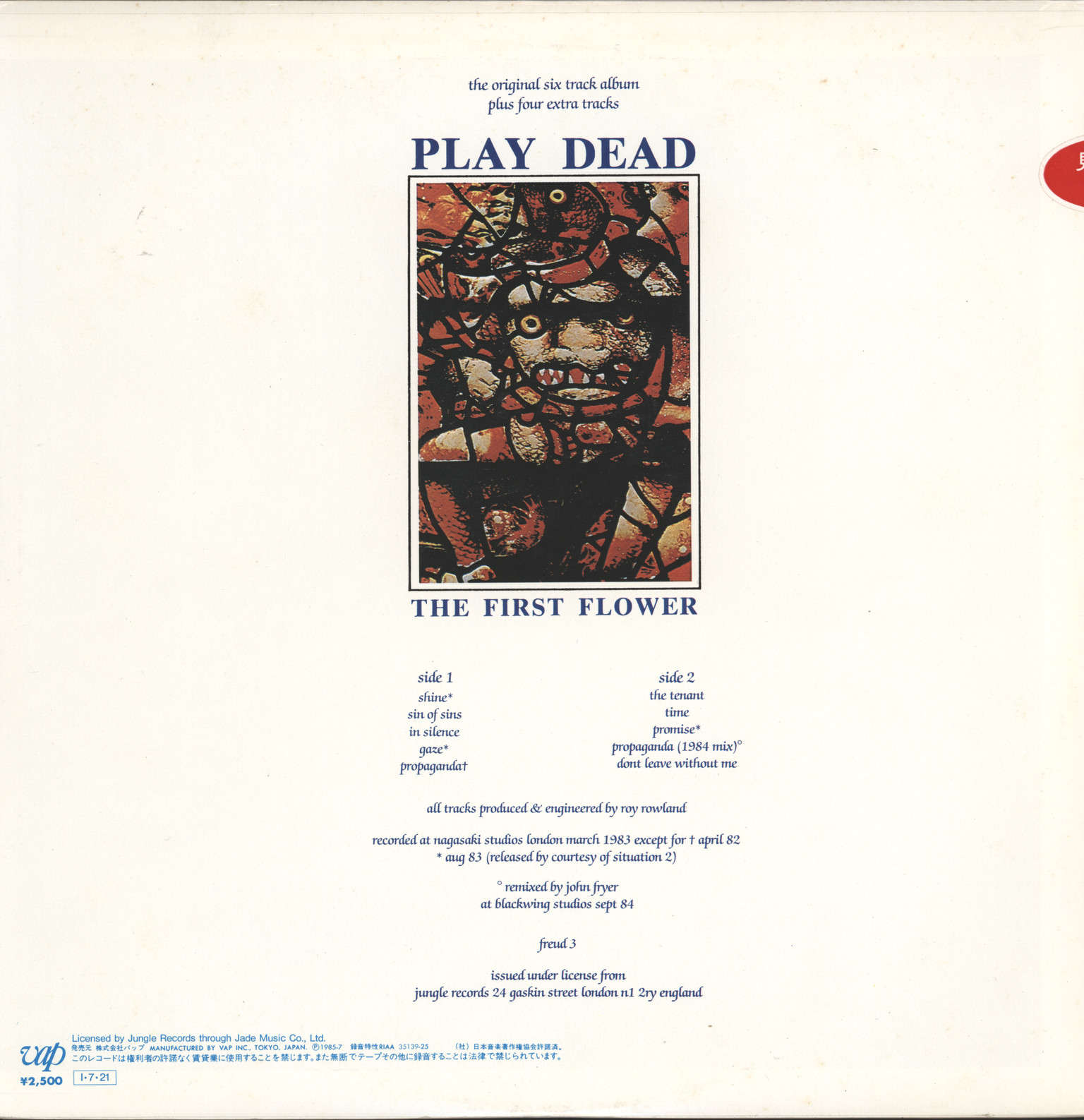 Play Dead: The First Flower, LP (Vinyl)