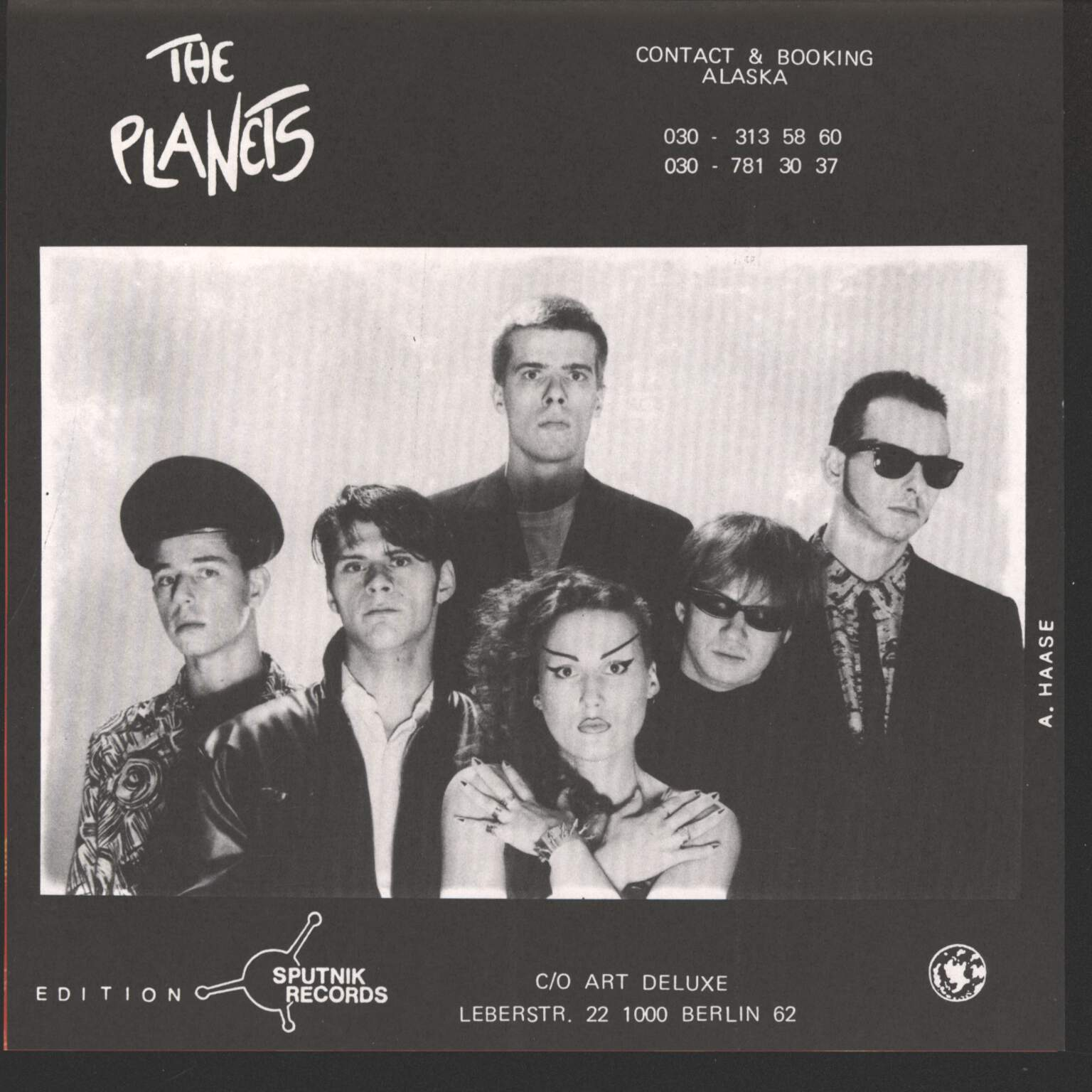 "Planets: Sweet Jenny, 7"" Single (Vinyl)"