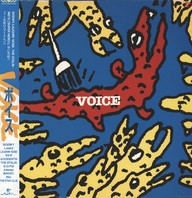Various: Voice